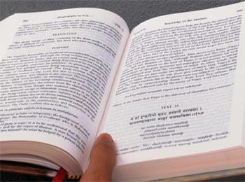 读《博伽梵歌》