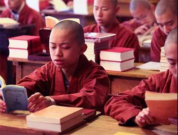 禅宗的考试