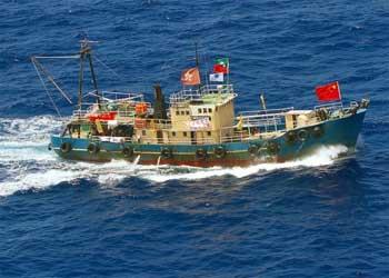 日本渔业公司解决方案