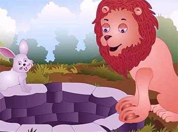 聪明的兔子和愚蠢的狮子
